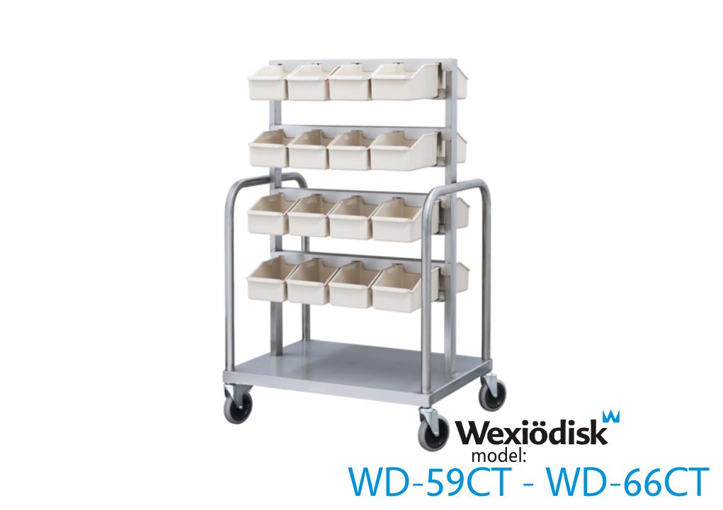 Група-WD-59CT-WD-66CT